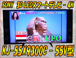 2015年製55インチ4Kテレビ遂に入荷!超美麗画質です!