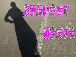 彼氏ができた☆家に来るーーーっ!!