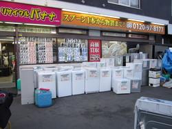 冷蔵庫 洗濯機買い替えは大量在庫のリサイクルバナナ八軒店にお任せ!