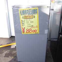 介護施設などにぴったりのサンヨーワンドア冷蔵庫大量入荷!
