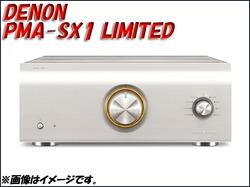 AV機器 高価買取中 デノン プリメインアンプ PMA-SX1 LIMITED 入荷いたしました!!