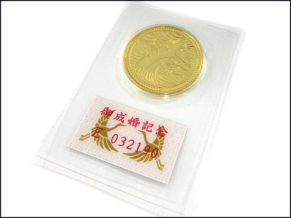 coin_1.jpg