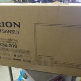 32V型 オリオン HSX32-31S 液晶テレビ シルバー 新品/保証