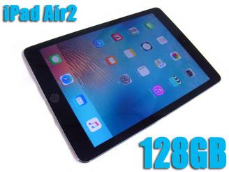 Apple/アップル【877】iPad Air2 Wi-Fi 128GB/灰 MGTX2J/A 美品