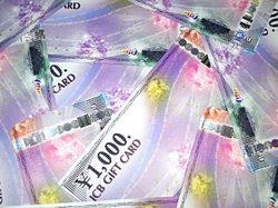 信販系ギフト金券を買取致します。JCB、VJA(VISA)、日専連、UC、買い取ります。