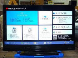 <リサイクルバナナ苫小牧店>お得なブルーレイレコーダー内蔵液晶テレビのご紹介です!
