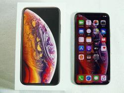 <リサイクルバナナ苫小牧店>大特価! SIMフリー iPhoneXsが入荷いたしました!
