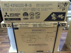 <リサイクルバナナ苫小牧店>1年中快適に! 三菱のハイグレードモデルのエアコンが入荷いたしました!