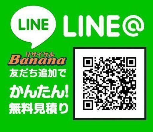 slide_monooki4.jpg