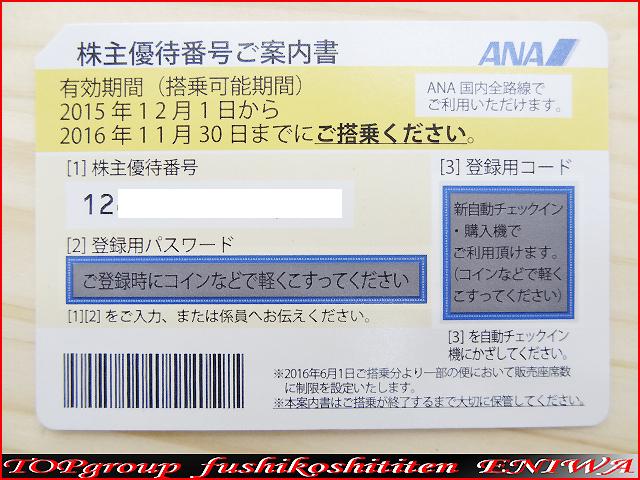 DSC09917.JPG